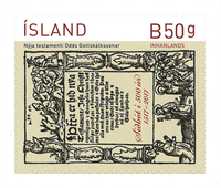 Iceland - Reformation 500 Years - Mint stamp