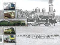 Belgium - Trains - Mint souvenir sheet