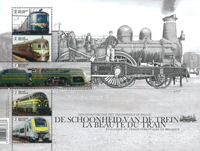 Belgium - Trains - Mint souvenir sheet