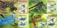 Australia - Expo China'17 Dragonflies overprint - Mint set of 4 souvenir sheets