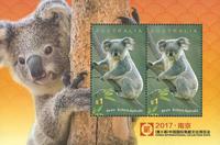 Australia - China Expo 2017 Overprint Koala - Mint souvenir sheet