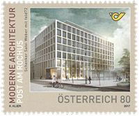 Austria - Modern architecture, Rochus Post Office - Mint stamp