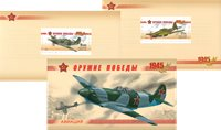 Russian Federation - Warplanes from 2nd World War - Mint Prestige booklet, Michel value 40 euro, 8000 copies