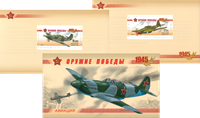 Russie - Avions de combat de la 2nde Guerre Mondiale - Carnet de prestige neuf, cote Michel 40 euros, 8000 exemplaires