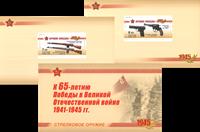 Rusland - Våben fra Anden Verdenskrig - Postfrisk prestigehæfte. Michel 225,- kr.Oplag 10.000