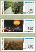 Danmark - Udstilling CICE 2017 Nanjing, Kina - Postfrisk sæt udstillingsmærker 3v TGZ