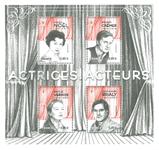 France - Actresses & Actors - Mint souvenir sheet