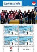 Groenland - Eglise de Kofoed - Bloc-feuillet neuf