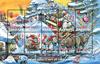 Danmark - Julemærkeark 2017 - Postfrisk miniark
