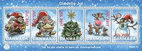 Denmark - Christmas seals 2017 - Mint giant sheet