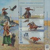Kirghizistan - Méthodes de chasse traditionelles - Bloc-feuillet neuf