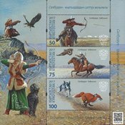 Kyrgyzstan - Traditional Hunting - Mint souvenir sheet