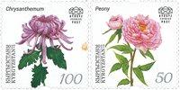 Kirghizistan - Exposition florale en Chine - Série neuve 2v