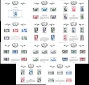 France - Philatelic Tresaury 2017 - Mint set of 11 stamps