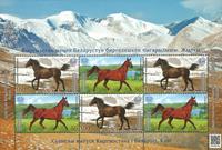Kirghizistan - Chevaux - Beau feuillet