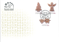 Hongrie - Noël 2013 FDC - First Day Cover