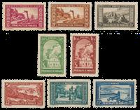 Monaco - YT 119/26 - Neuf avec charnières