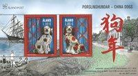 Åland - Porcelaine, chiens - Bloc-feuillet neuf