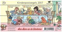 Pays-Bas - Timbres pour enfants 2017 - Bloc-feuillet neuf