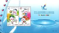 Kina - Sportslege Tianjin 2017 - Postfrisk miniark