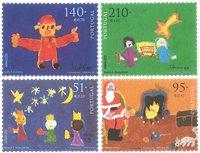 Portugal - Jul 1999 - Postfrisk sæt 4vt