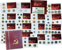 Serie de monedas de la Unión Soviética y los nuevos Estados independientes