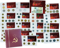 Coinsets from Soviet Union and the new independant   states