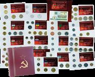 Neuvostoliitto 1923-1991 Hyvä postituore kokoelma
