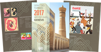 Nations Unies Genève - Collection annuelle 2017 - Coll.Annuelle