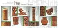 Hong Kong - Bambus skærearbejde - Postfrisk miniark