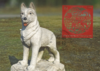Liechtenstein - L'année du chien 2018 - Cartes Maximum