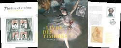 France - Livre annuel 2017 - Livre Annuel