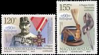 Ungarn - Frimærkets dag 2017 - Postfrisk sæt 2v