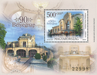 Ungarn - Frimærkets dag 2017 - Postfrisk miniark