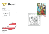 Austria - Christmas 2017 - First Day Cover