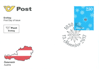 Austria - Christmas ornament - First Day Cover
