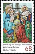 Østrig - Julen 2017 - Postfrisk frimærke