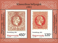 Ungarn - Fællesudg.Østrig - Postfrisk frimærke