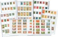 58000枚不同,世界各地邮票小册
