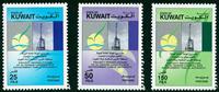 Kuwait - YT 1651/3