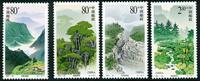 China - YT 3947/0
