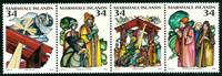 Marshall Island - YT 1474/7