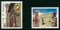 Bolivia - YT 1101/2