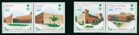 Saudi Arabia - YT 1065,1066,1066A, 1066B,