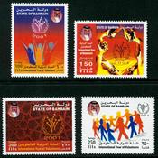 Bahrain - YT 684/7