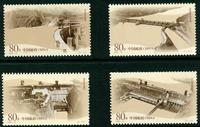 China - YT 4007/0