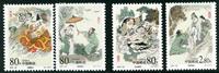 China - YT 3951/4