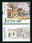 Israel - YT 1621