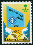 Saudi Arabia - YT 1072