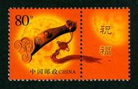 China - YT 4014A